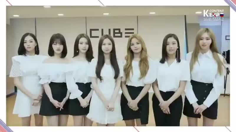 190817 CLC's ready to meet Russian Fans and send you greetings Watch the girls' video invitation for the 2019 K Content