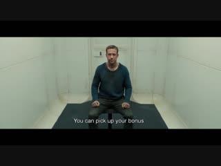 Blade Runner 2049 - Baseline Test scene EN HD