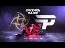 Ninjas in Pyjamas vs paiN Gaming, EPICENTER Major, bo1 [Jam & Lost]