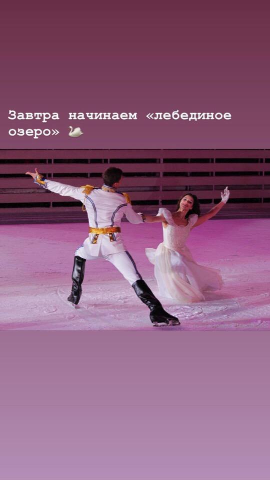 Елена Ильиных-2 - Страница 27 Md3DZ-poeGI