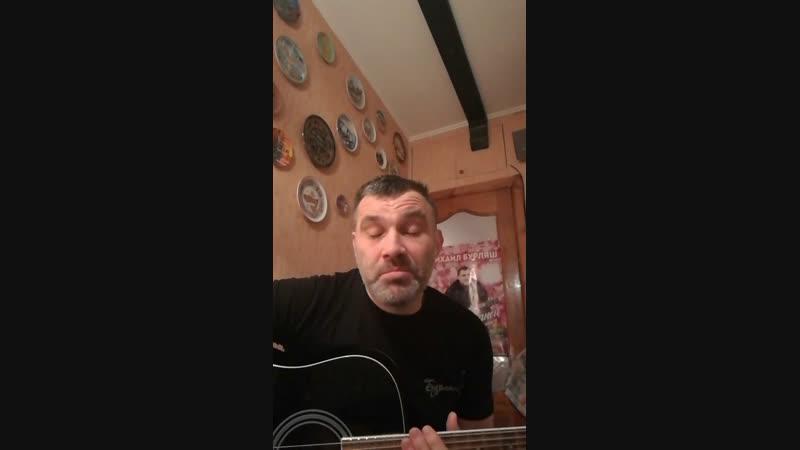 Вечер под гитару ;)