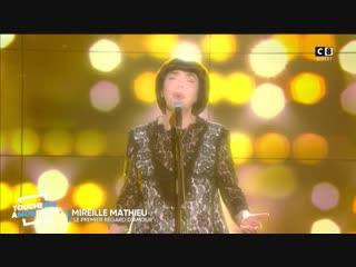 MIREILLE MATHIEU : LIVE