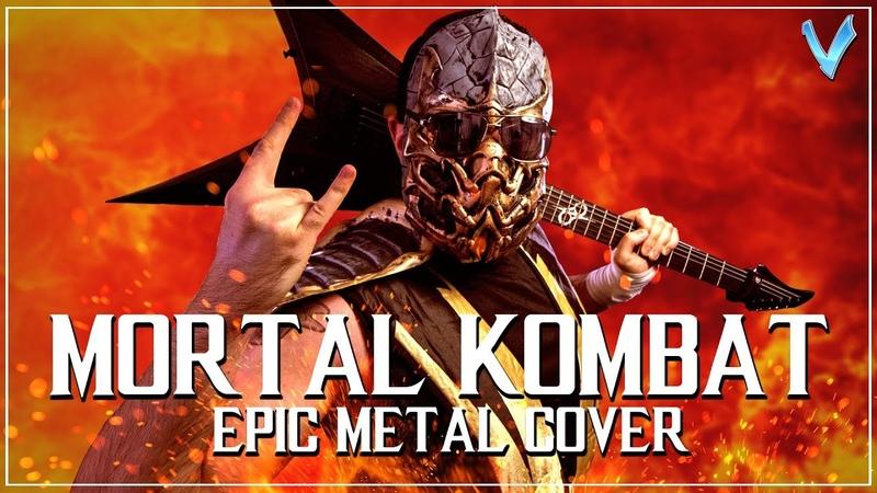 Mortal Kombat Theme [EPIC METAL COVER] (Little V)