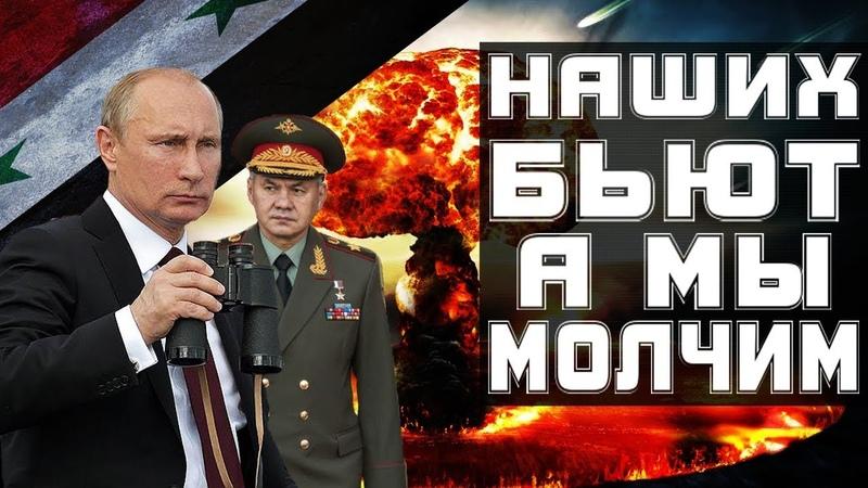 Россия нанесла ответный удар по Израилю за ИЛ-20. Вот и обещанная ответочка Израилю