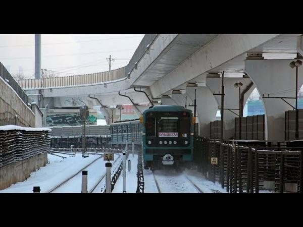 81-717714 на Филёвской линии | Перегоны