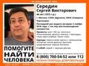 Дмитрий Гудков фото #2