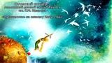 АДШИ - Путешествие на планету искусства, Алексин, ДК им. Чехова, 2019