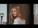 А Аверьянов ДОРОГА кадры из фильма Бонни и Клайд 1967 г в