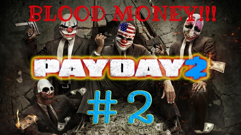Геймплейчик по Payday 22-BLOOD MONEY