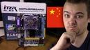 Мать франкенштейн из китая / s478 DDR3 PCI Express / Китайские материнские платы