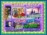 EDIK SALONIKSKI 2018 TY MOY SON MECHTA OF LOVE