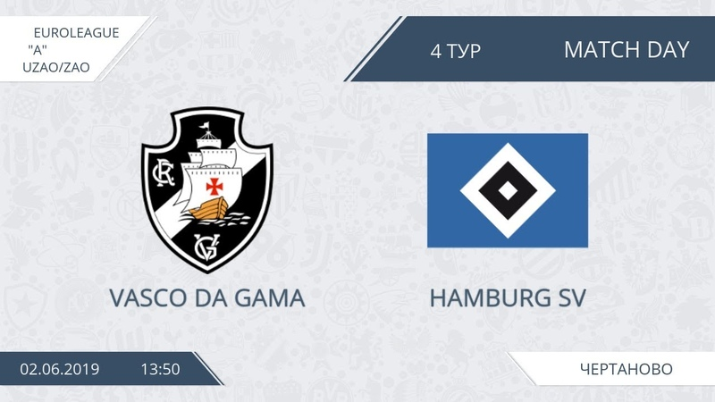 AFL19. EuroLeague. UZAO/ZAO. Division A. Day 4. Vasco Da Gama - Hamburg SV.