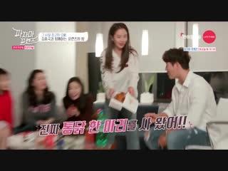 17.11.18 Song Ji Hyo