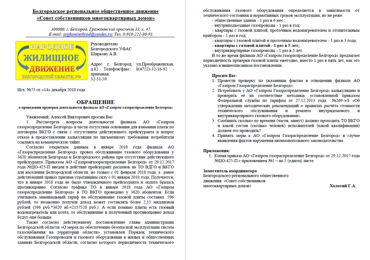 приказ мо рф 910 о регистрации транспортных средств