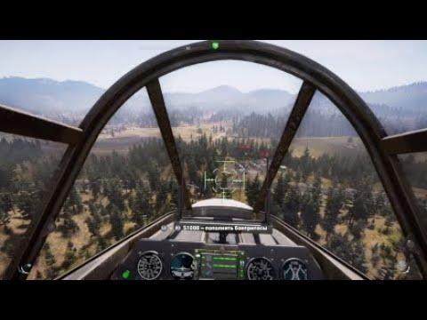 Far cry 5 game fail bonus