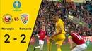 Norvegia Vs Romania 2 - 2 | EURO 2020 | Claudiu Keseru aduce 1 punct important Romaniei | Rezumat