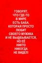 Георгий Станеславский фото #11