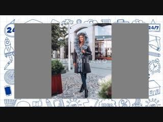 Салон Vivi Milаno представляет куртки высшего качества.