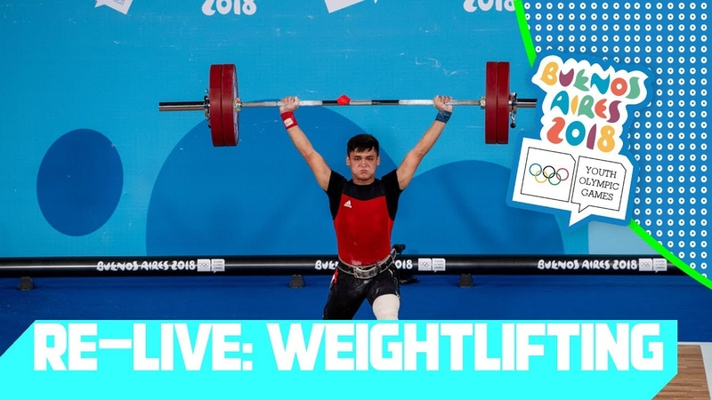 RE-LIVE | Day 02: Weightlifting | Youth Olympic Games 2018 | Buenos Aires