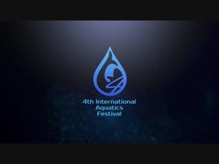 Промо IV Международного фестиваля водных видов спорта