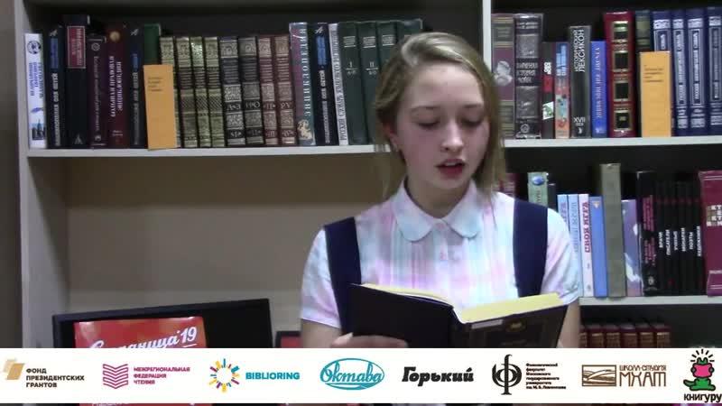 Семенова Екатерина СОШ№3 Уярский район