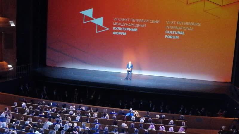 Президент Российской Федерации В.В. Путин торжественно открыл Санкт-Петербургский международный культурный форум СПб СанктПете