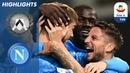 Удинезе 0-3 Наполи Обзор матча чемпионата Италии Серия А