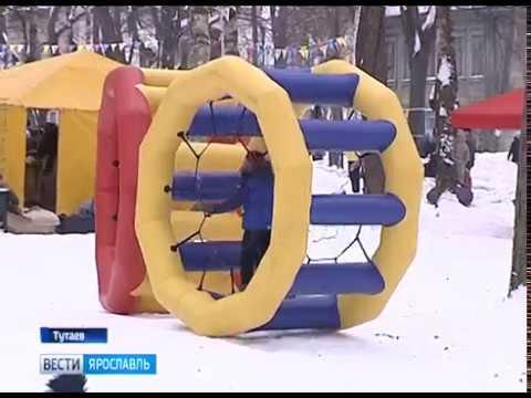 Город-Ярмарка: на левом берегу Тутаева прошел зимний семейный праздник