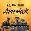 23.04 Аффинаж в Екатеринбурге