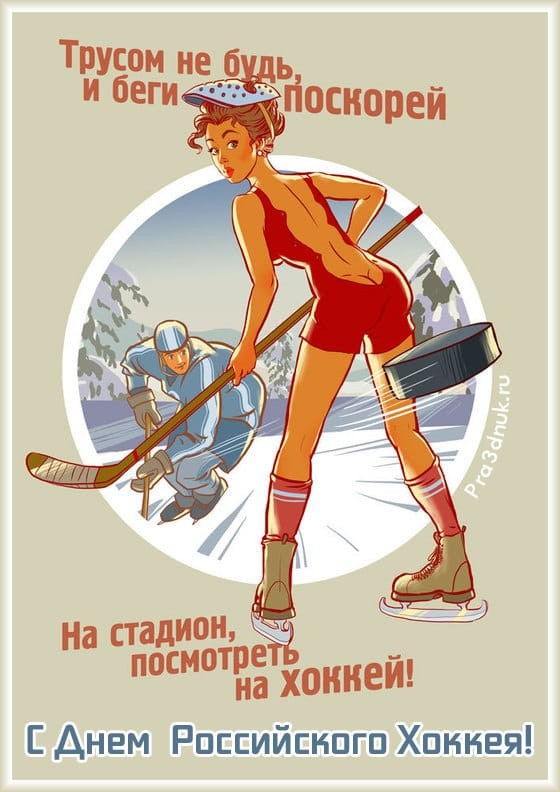 Данил Данилыч | Челябинск