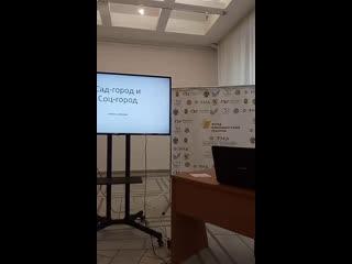 лекция Елены Цибизовой