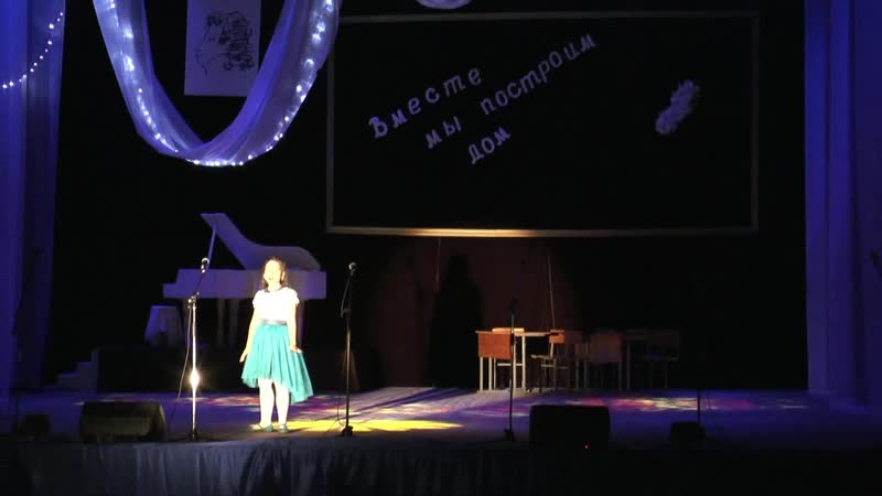 Мамины глаза - Марук Алиса Сергеевна,рук. Еганова Л.А., ст. Тбилисская Краснодарскогокрая