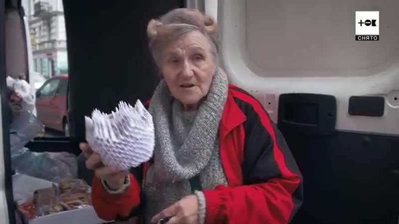 79-летняя блокадница Галина Ивановна в одиночку помогает бедным и инвалидам. ТОК, 2018