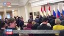 В знак памяти погибших в Керчи Путин начал пресс конференцию с минуты молчания