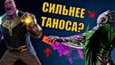 👾 Аннигилус против Таноса? ВСЁ о НОВОМ Злодее MARVEL 🔴 Мстители 4: Аннигиляция 2019!