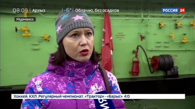 Новости на Россия 24 • Около ста школьников Мурманской области посвятили в юнармейцы