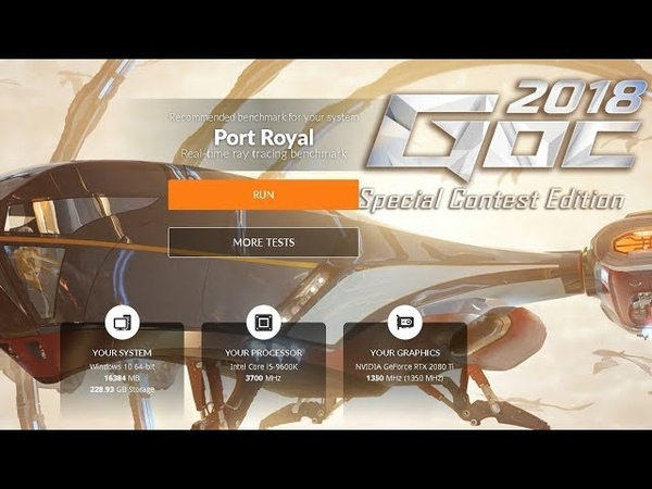 First Look: 3DMark Port Royal (Real-time Ray Tracing Benchmark) GOC 2018 Special Edition