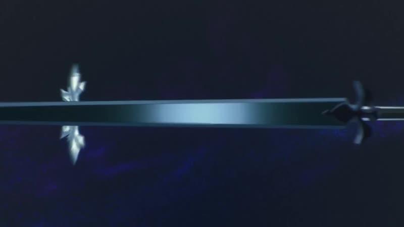 Мастера меча онлайн- Алисизация опенинг на русском (Sword Art Online- Alicization opening russian)
