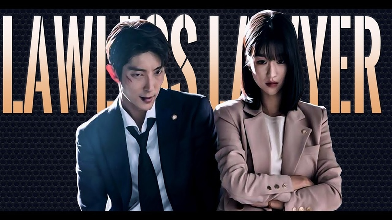 Lee Joongi 이준기❤Lawless Lawyer❤무법변호사❤Sang-pil Jae-Yi