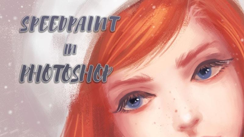Digital painting | Портрет рыженькой девушки (Speed paint)