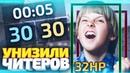 3 ОЧЕНЬ ЖЁСТКИХ ЧИТЕРА ПРОТИВ 5 ГЛОБАЛОВ В КС ГО! - АНТИЧИТЕРЫ (CS:GO)