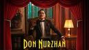 Алдараспан - Өкіл әке Don Nurzhan 🔥🔥🔥 😂😂