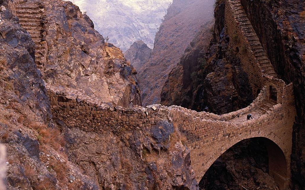 Мост Шахара