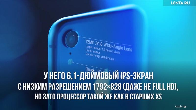 Семилетний ребенок взломал обновленную iOS 12 для iPhone