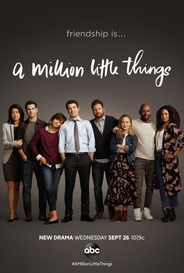 Миллион мелочей (сериал 2018 – ...) A Million Little Things смотреть онлайн