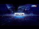 Вести Приволжье Россия-1 ГТРК Нижний Новгород 09.12.2013