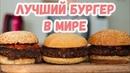 Постные вкусные бургеры из чечевичной котлеты и домашним соусом