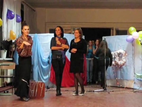 Білокуракинська ЗОШ №1. 11 клас, 20.10.2011