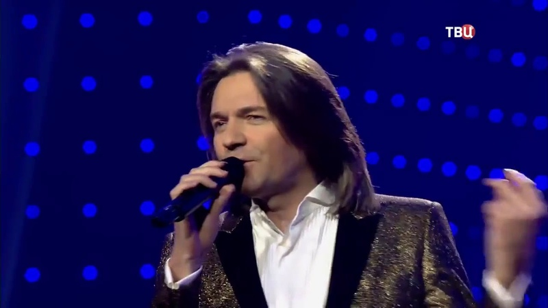 Дмитрий Маликов Ты одна ты такая Концерт Москва Весна Цветы и Ты 07 03 2018