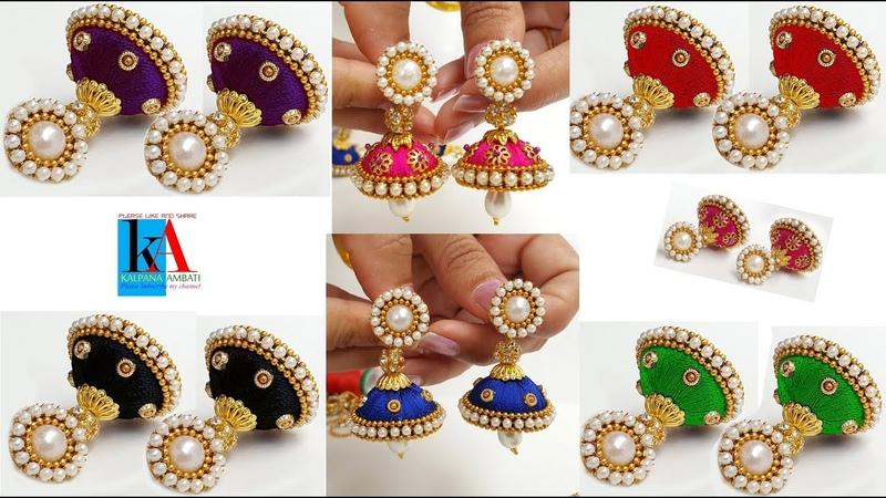 How to Make Designer Fancy Silk Thread Jhumkas at Home || Bridal Earring Tutorial